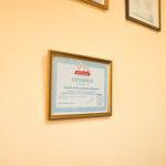 Сертификат врача нарколога